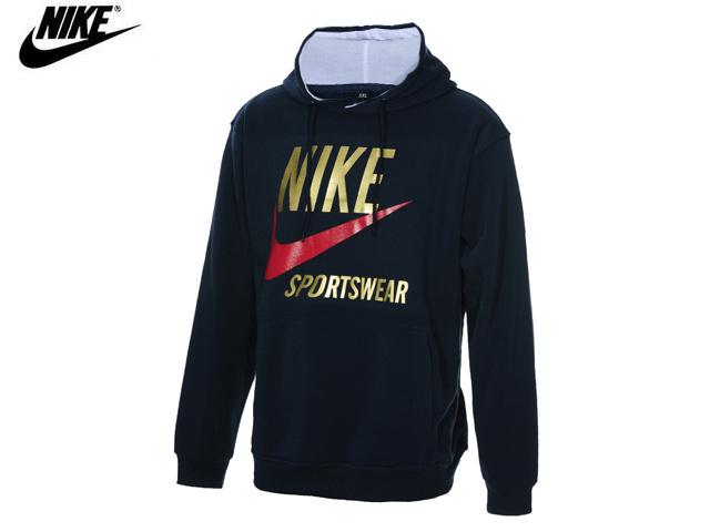 nike-jacket-152095-wholesale price