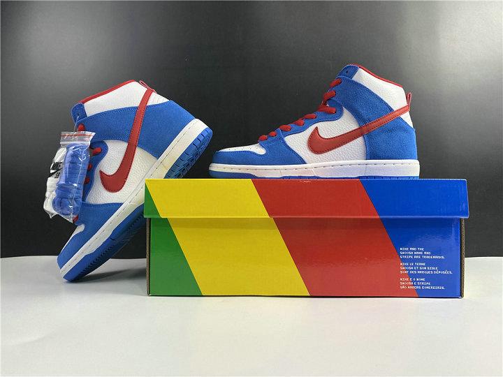 Nike-dunk-2103050-wholesale price