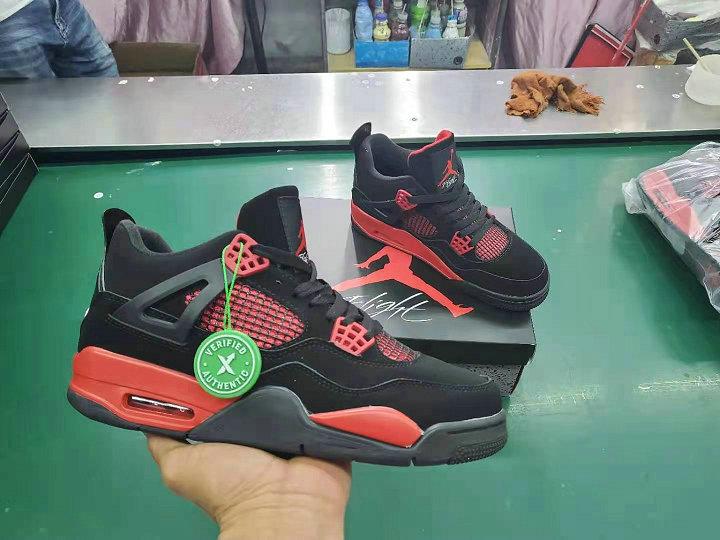 jordan4-2104032-wholesale jordans shoes
